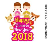 happy chinese new year 2018...   Shutterstock .eps vector #795116188
