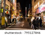 tokyo  japan   january 3  2018  ... | Shutterstock . vector #795127846