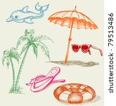 summer beach holiday items ... | Shutterstock .eps vector #79513486