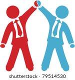 business people celebration of... | Shutterstock .eps vector #79514530