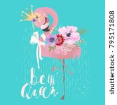 cute flamingo pink baby...   Shutterstock .eps vector #795171808