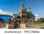 kazan  russia   july 4th  2017  ...   Shutterstock . vector #795178066