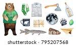 graphic set of men gifts ideas. ... | Shutterstock . vector #795207568