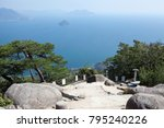 the observatory  located by... | Shutterstock . vector #795240226