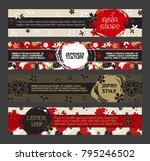 japanese banner templates set.... | Shutterstock .eps vector #795246502