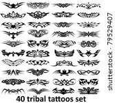 40 tribal tattoo set | Shutterstock .eps vector #79529407