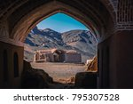 ruins of the zoroastrian fire... | Shutterstock . vector #795307528
