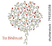 vector illustration of jewish... | Shutterstock .eps vector #795351058