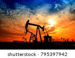The Oil Pump  Industrial...