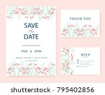 wedding card invitation  | Shutterstock .eps vector #795402856