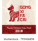 happy chinese new year 2018...   Shutterstock .eps vector #795406858