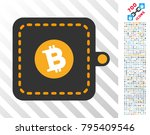 bitcoin wallet icon with 700... | Shutterstock .eps vector #795409546