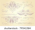 classic ornament | Shutterstock .eps vector #79541584
