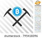 bitcoin mining hammers icon... | Shutterstock .eps vector #795418396