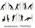 people and wall | Shutterstock .eps vector #79545922
