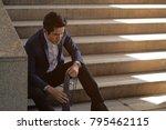 businessman unemployed sitting... | Shutterstock . vector #795462115