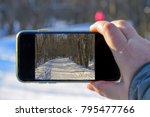 in the winter forest  a picture ... | Shutterstock . vector #795477766