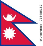 flag of nepal officially the... | Shutterstock .eps vector #795485152
