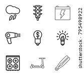 electric icons. set of 9... | Shutterstock .eps vector #795498922