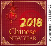 chinese new year 2018 year of...   Shutterstock .eps vector #795530422