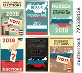russia presidential election  ... | Shutterstock .eps vector #795538126