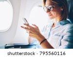 Attractive Female Passenger Of...