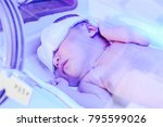 Small photo of Baby in hospital by Neonatal jaundice