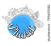 phuket travel logo sketch.... | Shutterstock .eps vector #795655582