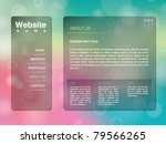 website design template with... | Shutterstock .eps vector #79566265