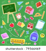 back to school icon set  raster ... | Shutterstock . vector #79566469