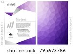 light purple vector  banner for ...