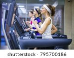 group of young people running... | Shutterstock . vector #795700186