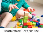 child playing with building... | Shutterstock . vector #795704722