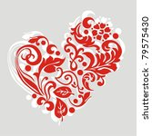 vector postcard with heart... | Shutterstock .eps vector #79575430