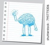 brain giving thumb up sign | Shutterstock .eps vector #795775306