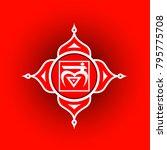 circle mandala pattern.... | Shutterstock .eps vector #795775708