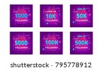 collection of templates for... | Shutterstock .eps vector #795778912