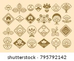 japanese icons big collection ... | Shutterstock .eps vector #795792142