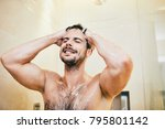 handsome athletic young man... | Shutterstock . vector #795801142
