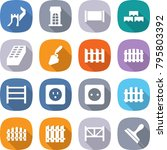 flat vector icon set   greate... | Shutterstock .eps vector #795803392