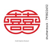 chinese character double... | Shutterstock .eps vector #795822652