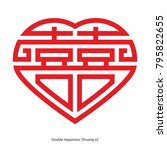 chinese character double... | Shutterstock .eps vector #795822655