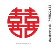 chinese character double... | Shutterstock .eps vector #795822658