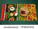 russian festive table | Shutterstock . vector #795829342