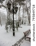strong snowfall in city streets ... | Shutterstock . vector #795849718
