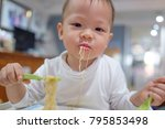 cute little funny asian 18... | Shutterstock . vector #795853498