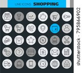 inline shopping icons collection   Shutterstock .eps vector #795866902