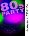 party background   glowing... | Shutterstock .eps vector #79586986