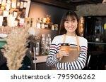 young asian women barista... | Shutterstock . vector #795906262