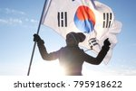 girl cheerleader with south...   Shutterstock . vector #795918622